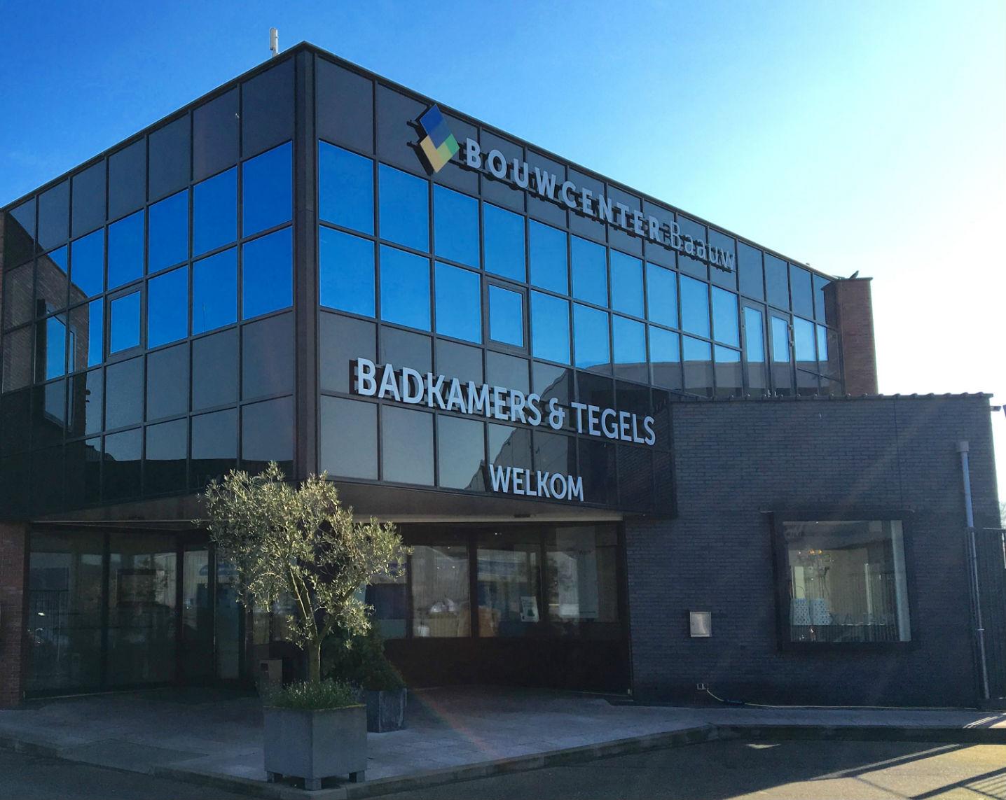 Vestigingen bouwcenter for Goedhart deuren